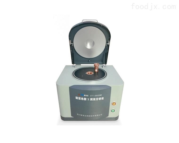 粮食重金属快速分析仪