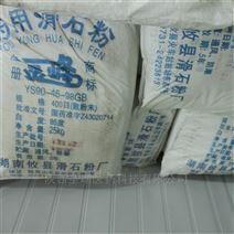 乳化剂阿拉伯胶药用辅料 带质检单
