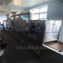 上海蜂窩紙板微波干燥設備廠家地址-聚集地