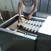 纸管烘干机 纸管微波烘干设备厂家
