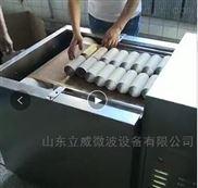 纸管烘干机 微波烘干设备生产厂家