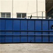 新型屠宰废水处理设备