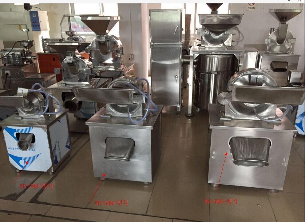 辣椒粉碎机 调味料打粉机不锈钢 食品小型粉碎机厂家