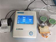 GYW-1MX中国水分活度仪厂家优惠