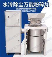 WN-300A+中药材可以用活动锤式粉碎机粉碎么