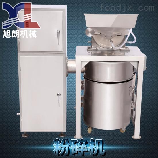 广东粉碎机超细,低温除尘粉碎机特点方法