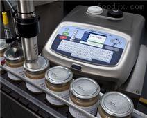 食品打码设备厂家全自动鸡蛋喷码设备