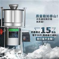 XL-30C小型气流打粉机 不锈钢超细微粉机