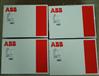 ABB一级代理商现货
