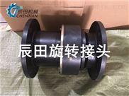 湿式球磨机|陶瓷泥浆旋转接头