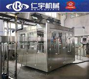 全自动液体定量灌装机 小瓶水生产线设备