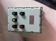 BXK51-BXK51-1防爆控制箱