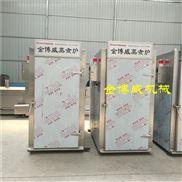 鱼豆腐加工机器自动蒸箱