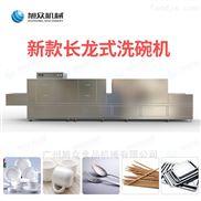 XZ-6200-清洗机全自动商用清洗消毒烘干一体机
