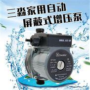 CP-25家用热水循环增压泵低噪音屏蔽式水泵