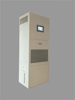 北京定制型四合一加湿除湿消毒净化一体机