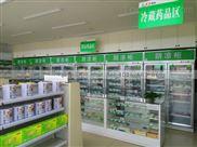 江西双门药品冷藏陈列柜规格大小