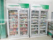 广州什么地方有厂家直销双门药品冷柜
