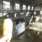 大型洗菜机厂家蔬菜清洗机网带式