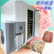 海产品虾皮空气能热泵烘干机