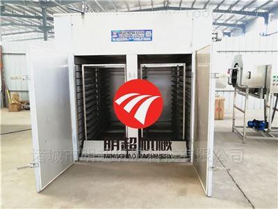 HSHGJ-24红薯干生产设备全自动机器