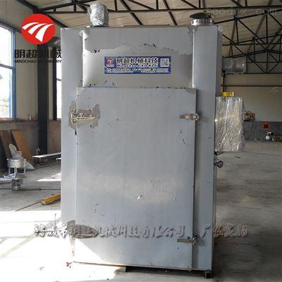 MCHGFP-48南酸枣烘干机