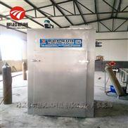 地瓜干烘干机红薯干加工设备专业生产厂家