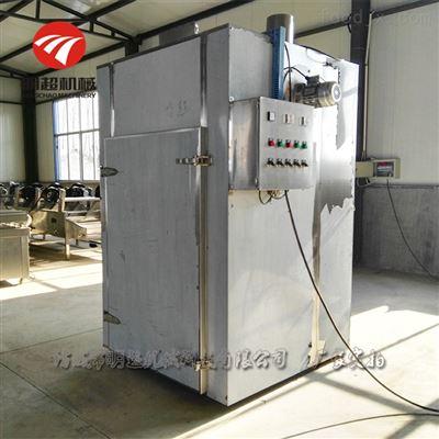 MCHGF-48地瓜干烘干设备烘干率强 烘干颜色不变