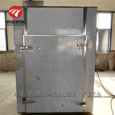 MCHGJ-24电加热木耳烘干机