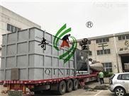 氢氧化铝干燥生产线