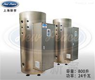 NP800-24全自动控制不锈钢小型24千瓦电热水炉
