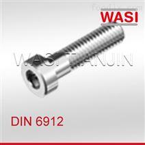 DIN6912薄型内六角圆柱头螺栓带导向孔