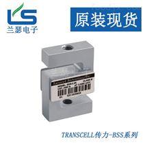 供应BSS称重传感器