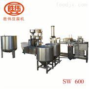 胜伟全自动豆腐机不锈钢千张机煮浆系统