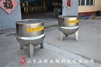 环保型果酱熬制夹层锅可实现自动出料