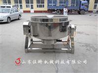 贵州环保型粥类夹层锅
