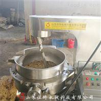 无锡油面筋行星搅拌炒锅,刮底彻底搅拌均匀