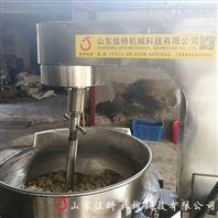 九江咖喱酱全自动行星搅拌炒锅