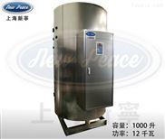烘培机洗碗机消毒用12KW热水锅炉