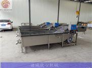 节水型洗菜机放心机械生产