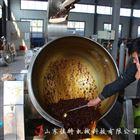 燃气加热稳定的大豆面搅拌炒锅