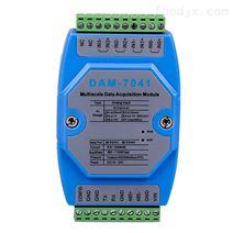 模拟量输入模块用于污水处理设备DAM-7041