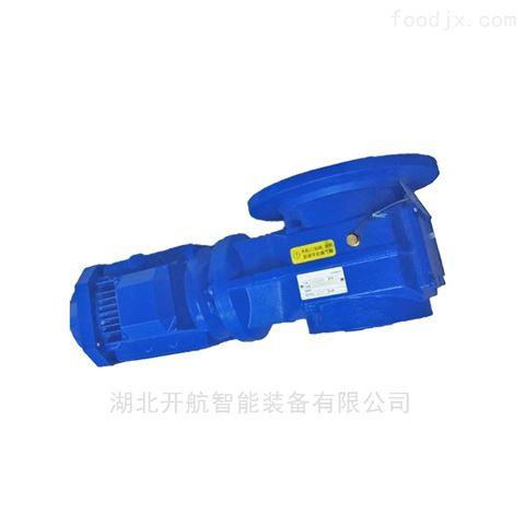 S系列齿轮蜗轮蜗杆减速机