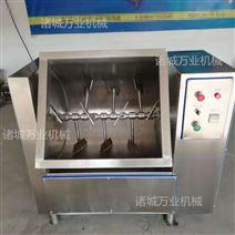300公斤真空拌餡機顆粒原料混合攪拌機