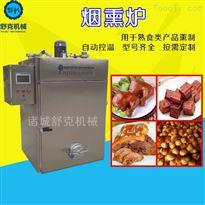 SYX50I实验型哈尔滨红肠烟熏炉技术支持