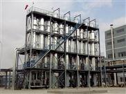 无机盐用系列蒸发器