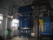 盤式連續干燥機
