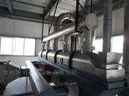 ZLG-氯化钙颗粒流化床干燥机