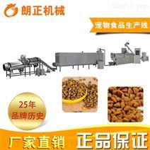 江苏双螺杆膨化宠物饲料食品生产线
