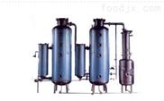 WZ型雙效濃縮器